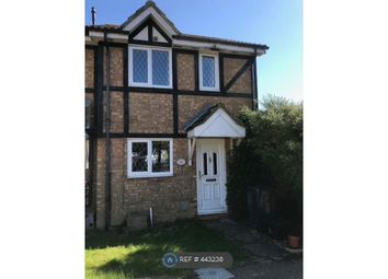 Thumbnail 3 bed end terrace house to rent in Shearwater Close, Stevenage