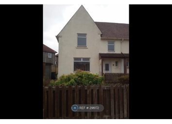 Thumbnail 3 bed terraced house to rent in The Roundel, Largs
