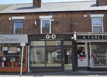 Thumbnail Retail premises for sale in Nottingham Road, Somercotes, Derbyshire