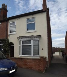 Thumbnail 3 bedroom semi-detached house to rent in Lansdowne Road, Swadlincote