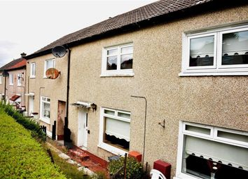 Thumbnail 2 bed terraced house for sale in 33, Clynder Road, Greenock