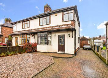 3 bed semi-detached house for sale in 19 Alandene Avenue, Nottingham NG16