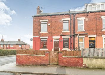Thumbnail 2 bed end terrace house for sale in Vinery Place, Leeds