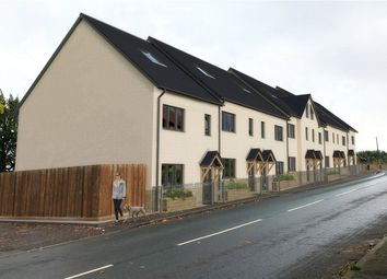 Thumbnail 3 bed end terrace house for sale in Hillcrest Court, Thornhill, Dewsbury
