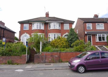 Thumbnail 3 bed semi-detached house to rent in Bell Lane, Orrell, Wigan