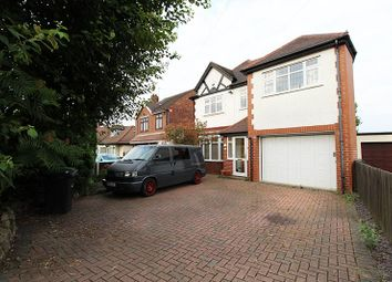 Thumbnail 4 bed detached house for sale in Wolverhampton Road, Sedgley, Dudley