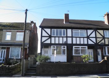 Thumbnail 3 bed semi-detached house to rent in Main Road, Leabrooks, Riddings