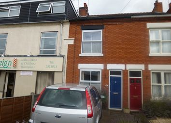 Thumbnail 2 bed terraced house to rent in Station Road, Glenfield, Leicester.