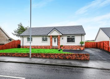 Thumbnail 3 bed detached bungalow for sale in Leggate, New Cumnock, Cumnock