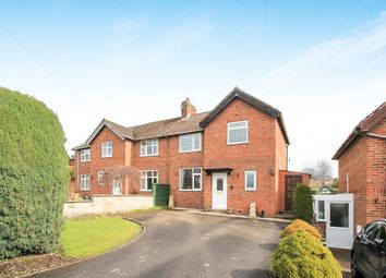 Thumbnail 3 bed semi-detached house for sale in Greenway, Ashbourne
