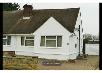 Thumbnail 2 bed bungalow to rent in Stormont Road, Hitchin