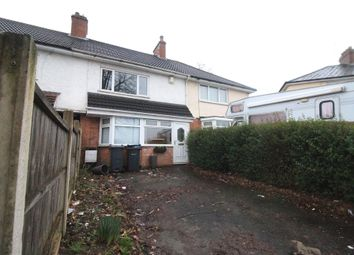 Thumbnail 2 bed terraced house for sale in The Haven, Birmingham