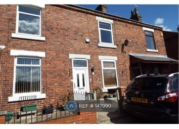 Thumbnail 2 bed terraced house to rent in Green End Lane, Wakefield