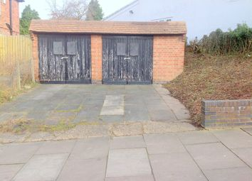 Thumbnail Parking/garage to rent in Headland Road, Leicester