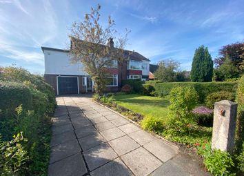 Thumbnail Semi-detached house for sale in Liverpool Road, Hutton, Preston
