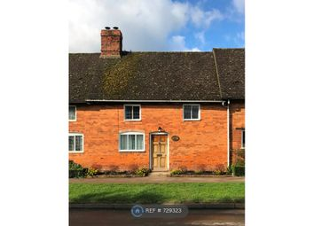 Thumbnail 2 bed terraced house to rent in Station Road, Cropredy Banbury