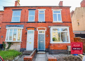 Thumbnail 3 bed semi-detached house for sale in Ivyhouse Lane, Coseley, Bilston
