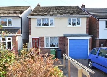 Thumbnail 3 bed detached house for sale in Kelway Avenue, Park Farm, Great Barr
