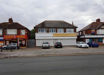 Thumbnail Retail premises to let in 437-439 Endike Lane, Hull