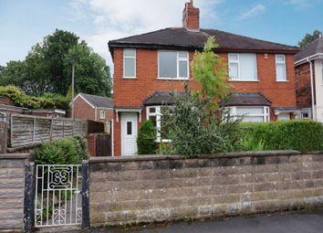 Thumbnail 2 bedroom semi-detached house for sale in Star & Garter Road, Longton, Stoke-On-Trent