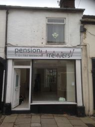 Thumbnail Studio to rent in Wesley Street, Tunstall, Stoke On Trent