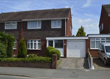 Thumbnail 3 bed semi-detached house for sale in Peacock Avenue, Wednesfield, Wednesfield