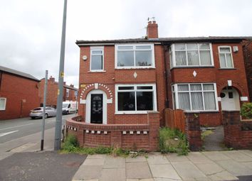 Thumbnail 3 bed semi-detached house to rent in Swan Meadow Road, Wigan