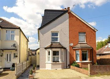 Thumbnail 4 bed property for sale in Ellerton Road, Tolworth, Surbiton