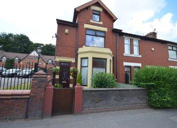 Thumbnail 4 bedroom end terrace house for sale in Bolton Road, Blackburn