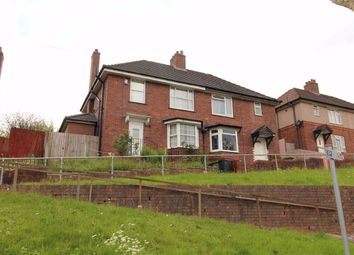 3 bed semi-detached house for sale in Laurel Road, Dudley DY1