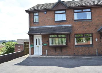Thumbnail 2 bedroom semi-detached house for sale in High Street, Newhall, Swadlincote