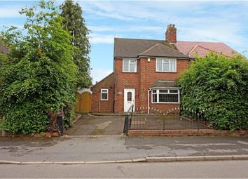 Thumbnail 3 bed semi-detached house for sale in Willows Avenue, Alfreton