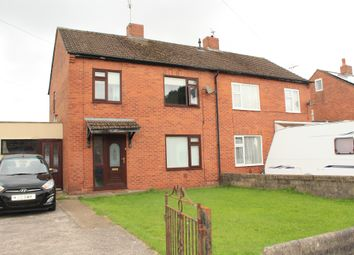 Thumbnail 3 bedroom semi-detached house for sale in Llangranog Road, Llanishen, Cardiff