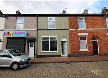 Thumbnail Retail premises to let in 86 Spring Street, Bury