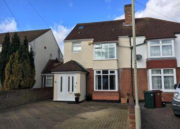 Thumbnail 3 bed semi-detached house for sale in Park Road, Kennington, Ashford