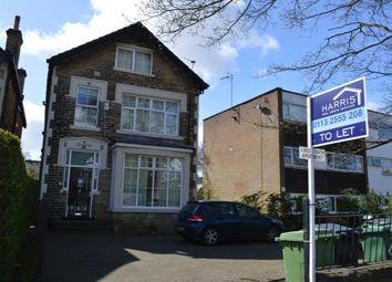 Thumbnail 3 bed flat to rent in 27 Street Lane, Leeds