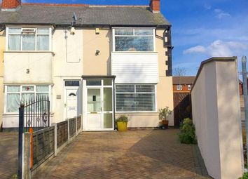 Thumbnail 2 bed end terrace house for sale in Bull Lane, West Bromwich, West Midlands