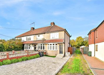 Thumbnail 2 bed end terrace house for sale in Devon Road, South Darenth, Dartford