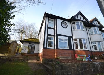Thumbnail 3 bed semi-detached house for sale in Highfields, Llandaff, Cardiff
