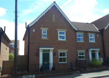 Thumbnail 3 bed end terrace house to rent in Church Hill Terrace, Church Hill, Sherburn In Elmet, Leeds