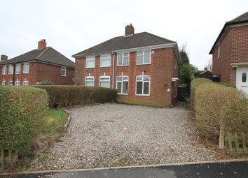 Thumbnail 3 bed semi-detached house to rent in Orpington Road, Great Barr, Birmingham