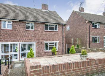 Thumbnail 3 bedroom semi-detached house for sale in Kedleston Drive, Orpington, Kent