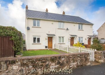 Thumbnail 2 bed end terrace house for sale in Holywell Road, Caerwys, Nr Mold