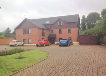 Thumbnail 2 bedroom flat to rent in Park View, Swindon, Wiltshire