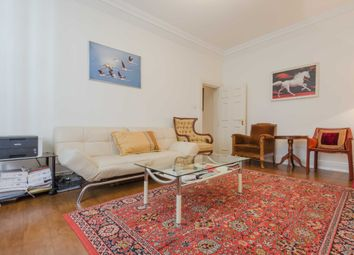 Thumbnail 2 bed flat for sale in Emery Hill Street, Westminster, London