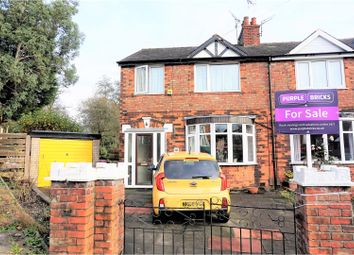 Thumbnail 3 bed semi-detached house for sale in Buile Hill Drive, Salford