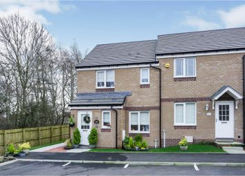 Thumbnail 3 bed end terrace house for sale in Seaforth Road, Stewarton