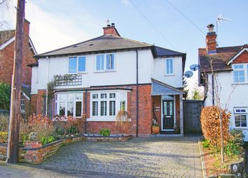 Thumbnail 2 bed semi-detached house for sale in Greenhill, Blackwell