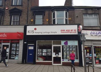 Thumbnail Retail premises to let in 108/110 Fowler Street, South Shields
