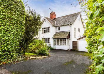 4 bed semi-detached house for sale in Heyes Lane, Alderley Edge SK9